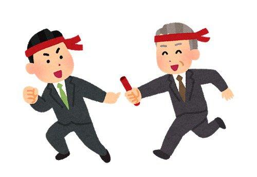 【終活に拍手】第八回 中小企業オーナーの遺言